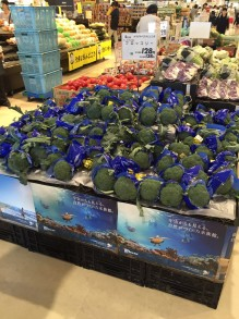 Broccoli in Supermarket Overseas
